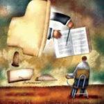 Reflexão – Ação – EducAÇÃO